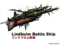 ff9_lindbulm_battle_ship.jpg (124446 字节)