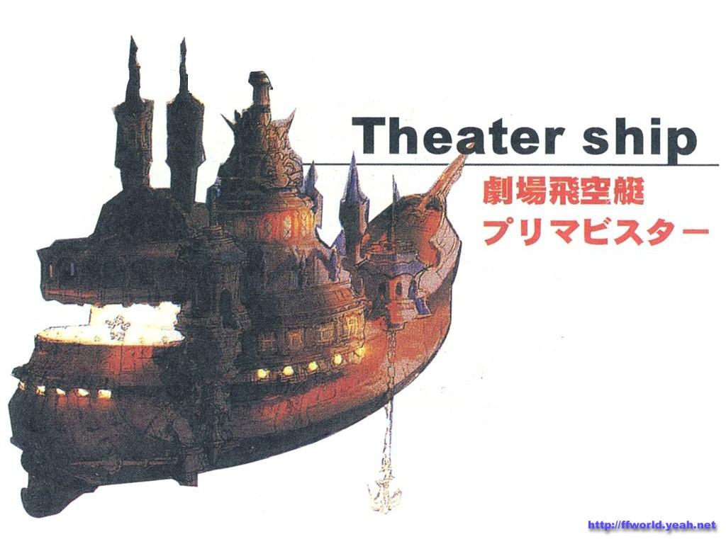游戏 最终幻想/最终幻想9(Final Fantasy IX)(FF9)飞空艇图鉴